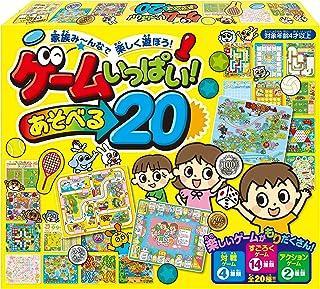 ハナヤマ ゲームいっぱい!あそべる20