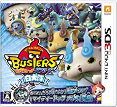 Yo-Kai Watch Busters White Dog Squad Ver for Nintendo 3ds Japanese Version