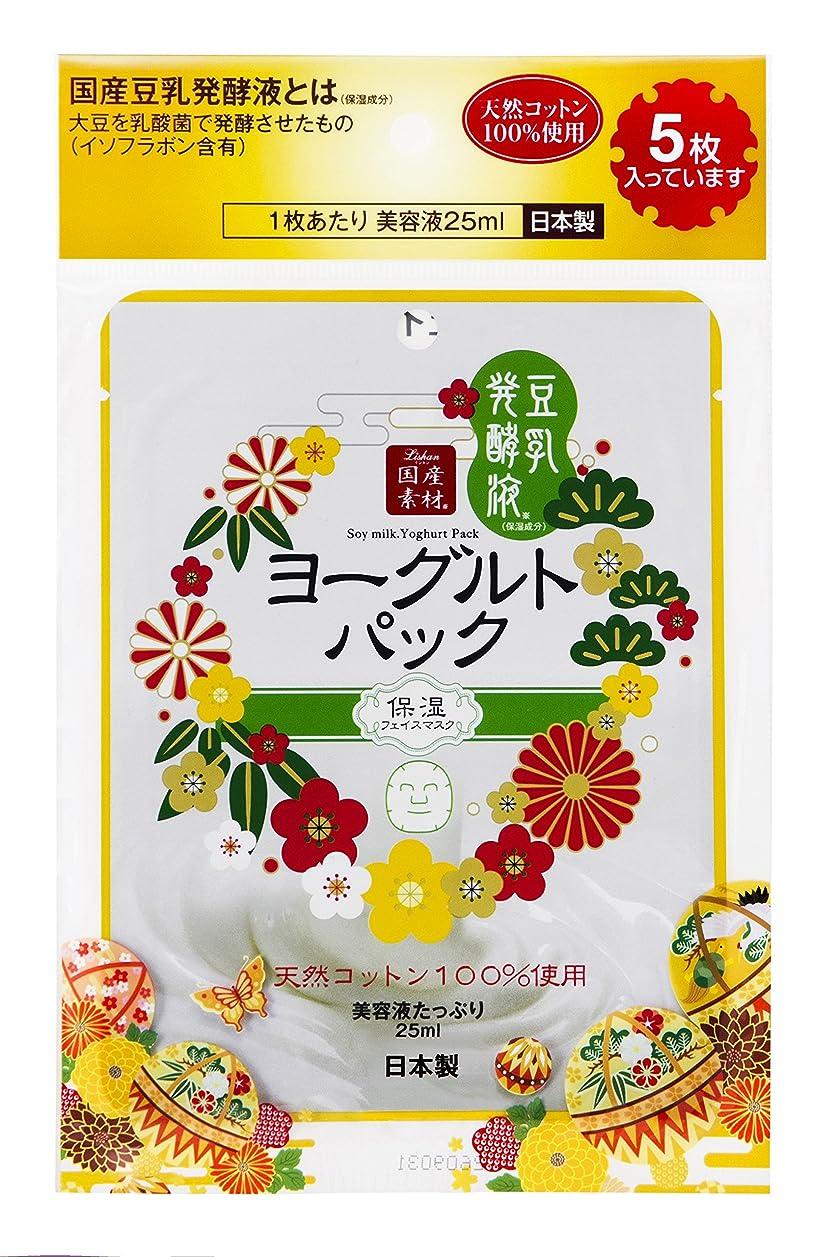 広く富豪ガードリシャン 豆乳ヨーグルトパック (5枚入)