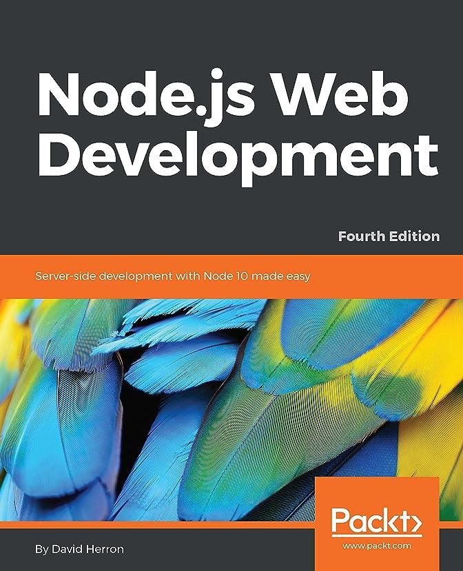 徹底大いに促すNode.js Web Development: Server-side development with Node 10 made easy, 4th Edition (English Edition)
