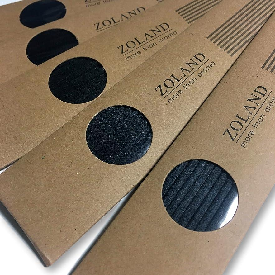 眠っている無数のシェード【YOLO】リードディフューザー 用 リフィル スティック/ブラック 24cm×3mm 10本入×5セット (ブラック)