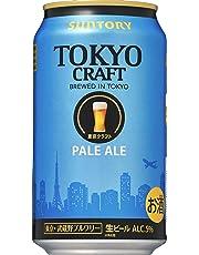 TOKYO CRAFT (東京クラフト) ペールエール 350ml