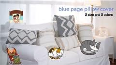 Amazon.com: Blue Page Boho - Funda de cojín decorativa: Home ...