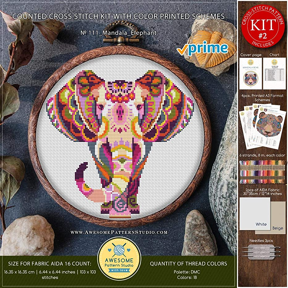 Mandala Elephant #K111 Embroidery Kit | Funny Animals Cross Stitch Patterns | Embroidery Kits | Cross Stitch Designs | Cross Pattern | Stitch Patterns
