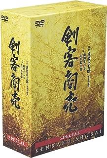 剣客商売スペシャルBOX [DVD]