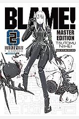 BLAME! Vol. 2 Kindle Edition