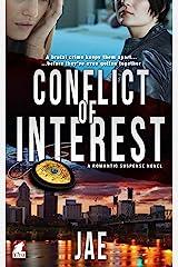Conflict of Interest (Portland Police Bureau Series Book 1) Kindle Edition