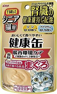 健康缶 シニア猫用 健康缶パウチ 腸内環境ケア 40g×12袋入り