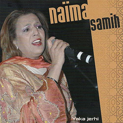 NA3IMA MP3 SAMIH MUSIC TÉLÉCHARGER