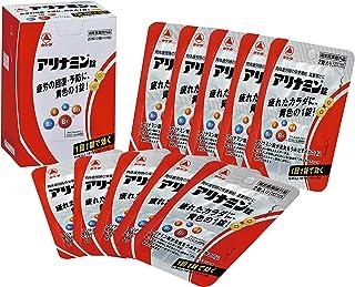 アリナミン錠 2錠x10包 【指定医薬部外品】 疲労の回復・予防 身体抵抗力の維持・改善 携帯に便利