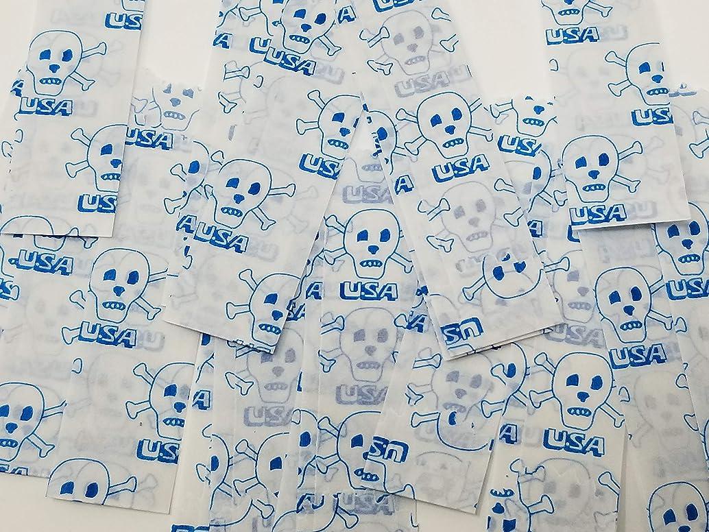 Vellum Glassine Stamp Wax Paper Envelope Bags, Small, 20mm/22mm, 600pcs/bx (USA Skull)