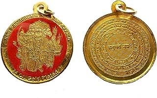 IndianStore4All Lord Shri Panchmukhi Hanumanji Yantra Kavach Locket (Pendant)