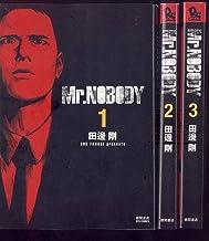 Mr.Nobody コミック 1-3巻セット (リュウコミックス)