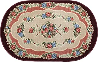 Brumlow Mills Rosewood Oval Rug, 30-Inch by 46-Inch, Burgundy