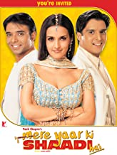 watch online full movie mohabbatein