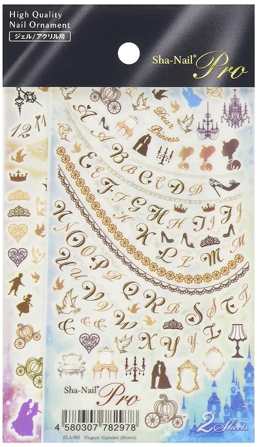 絶滅サーキュレーション高揚した写ネイルプロ ネイルシール エレガントアルファベット ブラウン ELA-002