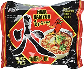 Paldo Hwa Ramen (5 packs)
