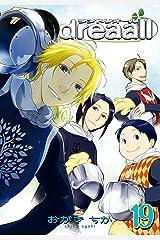 Landreaall: 19【イラスト特典付】 (ZERO-SUMコミックス) Kindle版