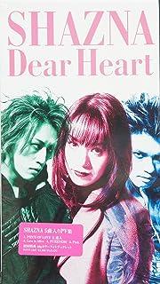 Dear Heart [VHS]