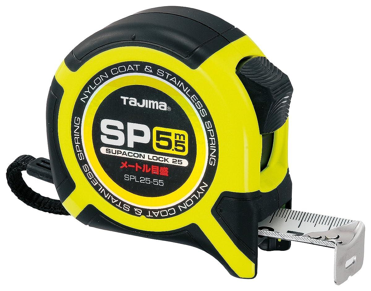拾う修羅場終わりタジマ スパコンロック-25 5.5m 25mm幅 メートル目盛 SPL25-55BL