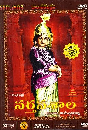 Nartanasala Telugu Movie DVD 9 with English Subtitles 5.1 Dolby Digital cum DTS Surround Sound