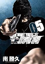 表紙: ザ・ファブル(5) (ヤングマガジンコミックス) | 南勝久