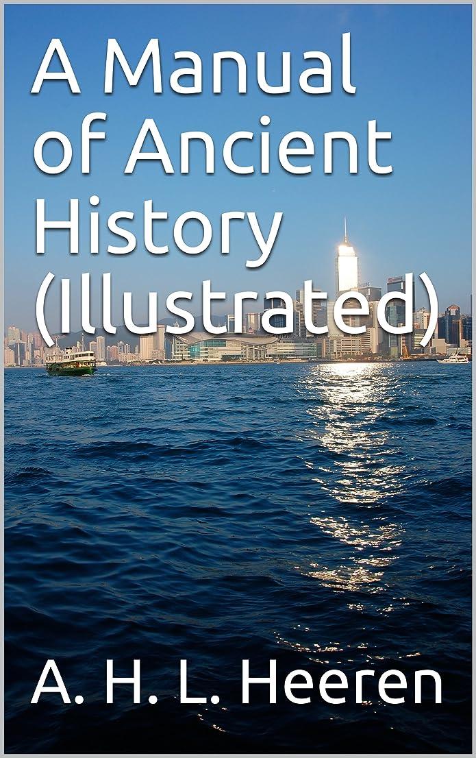 コーヒー覗くそれからA Manual of Ancient History (Illustrated) (English Edition)