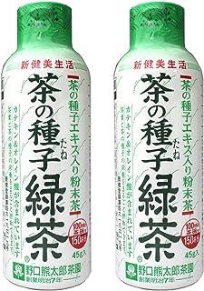 粉末緑茶 オレイン酸3.9倍 お茶のタネ入り粉末茶 茶の種子緑茶45g 2本セット