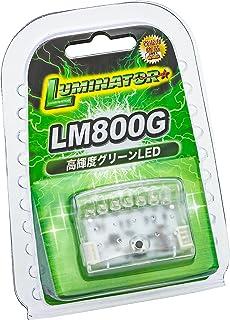 ルミネーター スキャニングLED グリーン LM800G