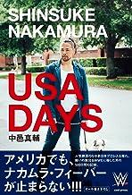 表紙: SHINSUKE NAKAMURA USA DAYS | 中邑真輔