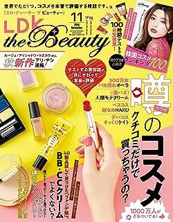LDK the Beauty(エルディーケー ザ ビューティー) 2018年 11 月号 [雑誌]