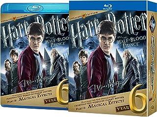 ハリー・ポッターと謎のプリンス コレクターズ・エディション(2枚組) [Blu-ray]