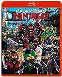 レゴ(R)ニンジャゴー ザ・ムービー ブルーレイ&DVDセット