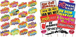 Wobbox All Occasion Indian Family Photo Booth Party Props (18 Pieces) & Bollywood Style Wedding Party Prop Laser Cut Photo...