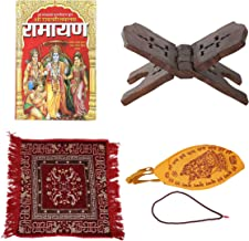 SHRI RAMCHARITMANAS (WEIGHT 1.2 KG BOLD LETTERS WITH HINDI TRANSLATION) Tulsidas Krit RAMAYAN With Quality Book Stand,ASA...