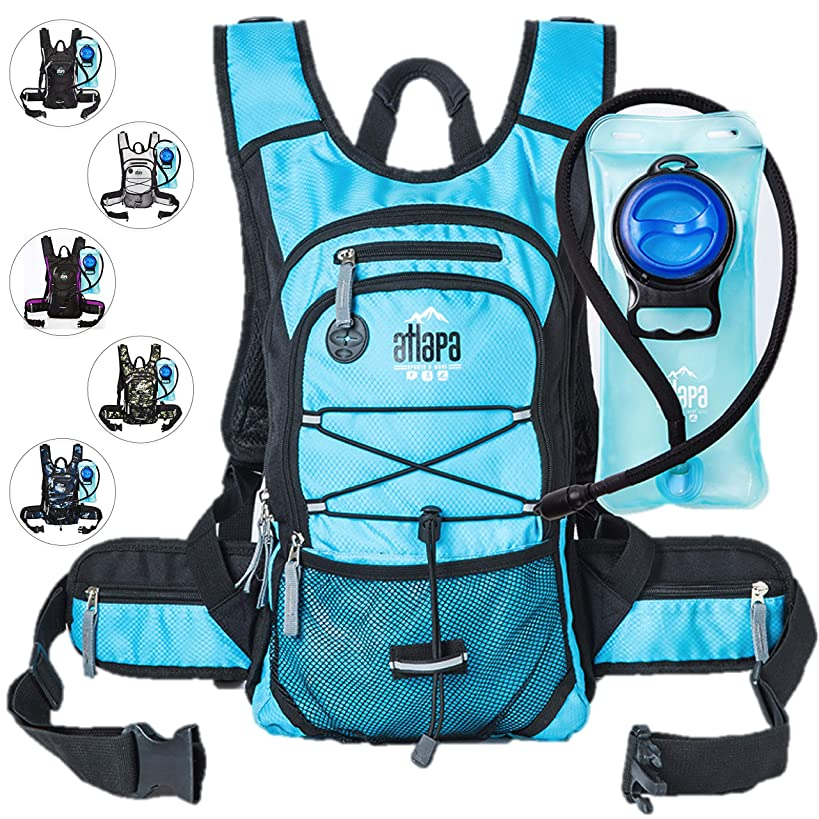 Atlapa Sports Lightweight Hydration Backpack 2L TPU Leak Proof Water Bladder Insulated Pocket Cold Storage Padded Shoulder Adjustable Straps Daypack for Hiking Skiing Running Cycling
