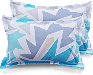 Ahmedabad Cotton Pillow Cover / Case Set (2 Pcs) - 18 x 27 inches