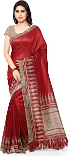 saree with blouse piece