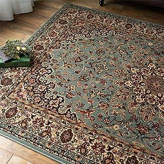 サヤンサヤン ペルシャ絨毯風 ラグマット ロイヤルガーデンⅡ 240х330 6畳 グリーン ウール