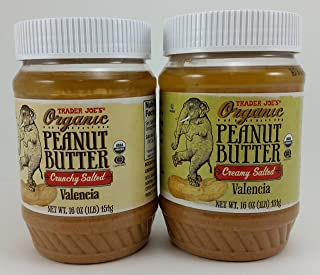 Trader Joe's Variety Pack Crunchy and Creamy Salted Organic Peanut Butter 16 Oz.