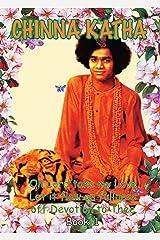 Chinna Katha: Book 1 Kindle Edition