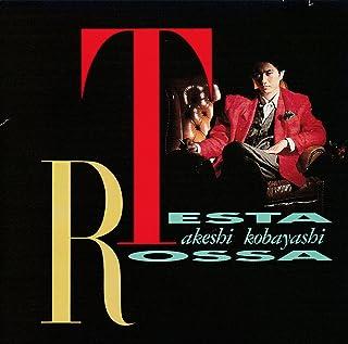 テスタ・ロッサ