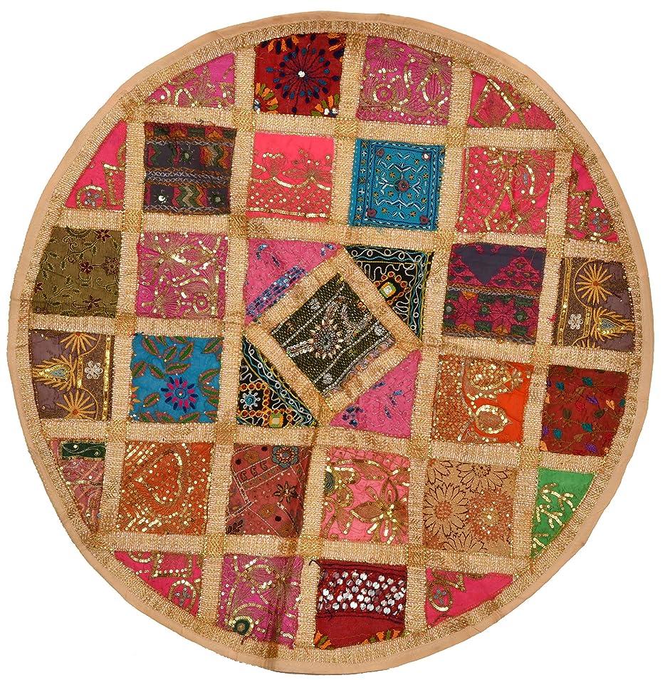 現れる凝縮する掻くCircular Table Cover from Gujarat with Zari-Embroidered Beads and Sequins - Cotton - Color Cream Color