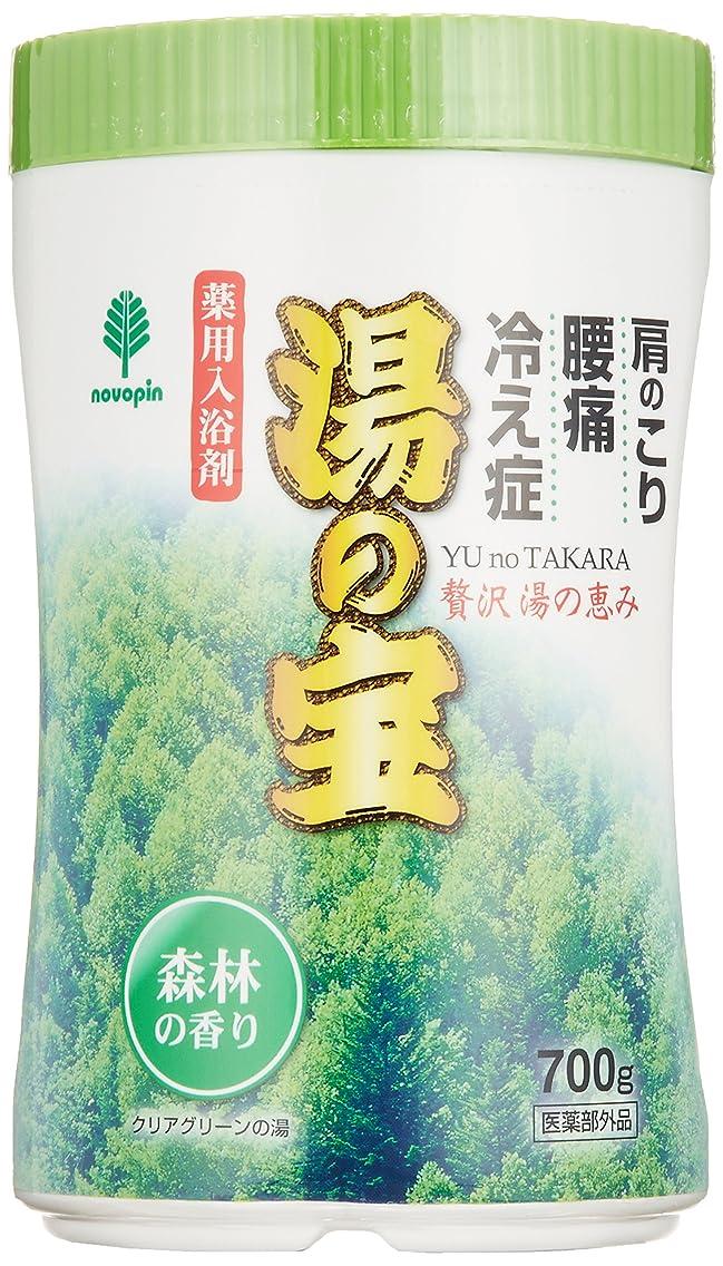 省謝罪する装置紀陽除虫菊 入浴剤 湯の宝 森林の香り 700g