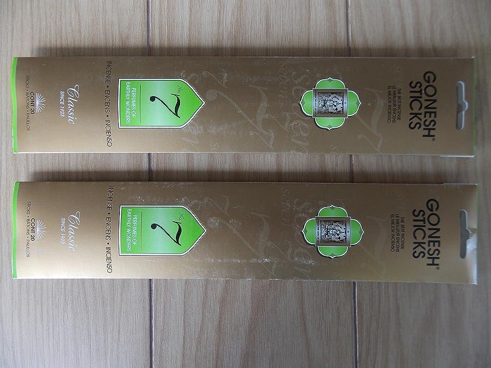 リーク悪性透けるGonesh Incense Sticks No 7?2パックの20?Sticks