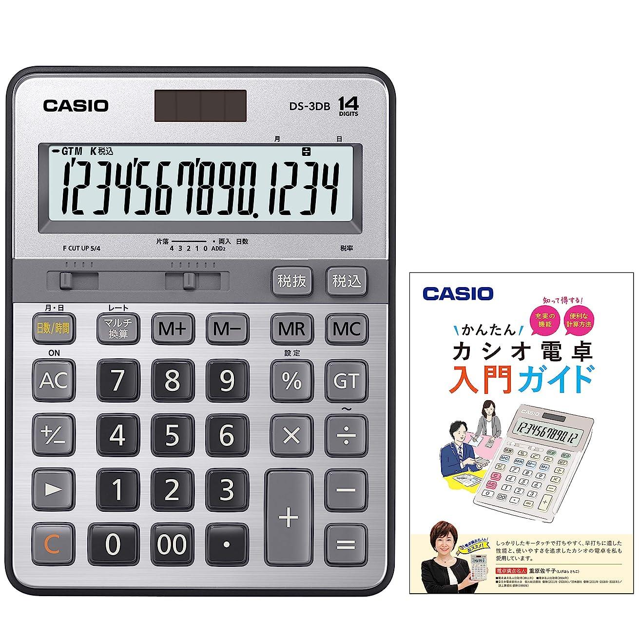 名詞コール自伝カシオ 本格実務電卓 DS-MY33 特典付きセット 日数&時間?税計算 デスクタイプ 14桁