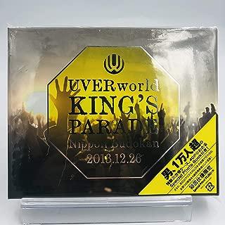 UVERworld KING'S PARADE Nippon Budokan 2013.12.26 初回生産限定盤 Special Photo Book クリア三方背ケース [Blu-ray]