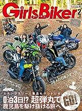 Girls Biker (ガールズバイカー) 2021年 2月号 付録1:motocoto vol.8 付録2:2021年カレンダー [雑誌]