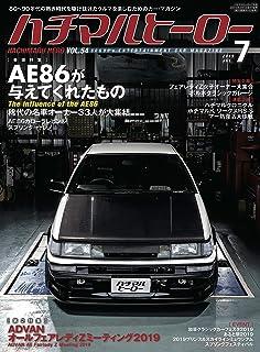 ハチマルヒーロー vol.54 [雑誌]