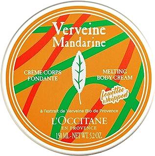 ロクシタン(L'OCCITANE) マンダリンヴァーベナ メルティボディクリーム 150mL